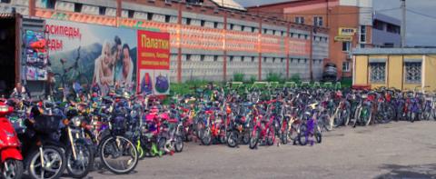 Отжиг бердского велостроительства